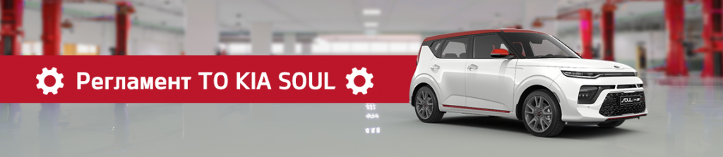 202122_reglament-to-soul.png